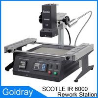 Infrared BGA Rework Station Scotle IR6000 V4 CE Upgrade From ACHI IR6000 soldering station soldering equipment