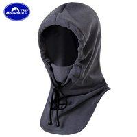 BOTACK BRAND unisex outdoor multifunction windproof warm knights hat scarf hat LMT3-9090