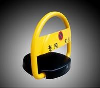 Automatic parking barrier, remote control parkign lock,intelligent parking lot protector