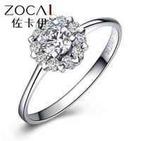 "ZOCAI DROWN IN LOVE ""1.5 CARAT DIAMETER EFFECT"" 0.21 CT CERTIFIED I-J / SI ROUND CUT 18K WHITE GOLD DIAMOND RING W02967"