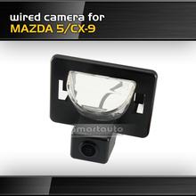 mazda backup camera price