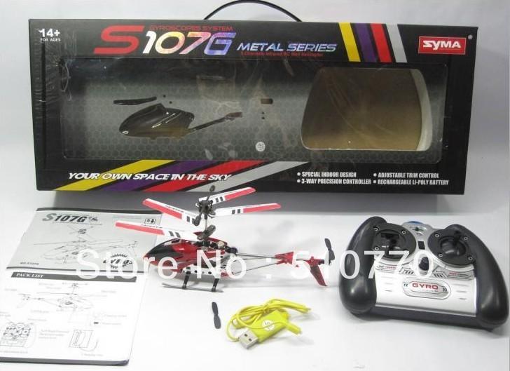 Hotsell Original identify ! 22cm gyro mini metal 3.5CH remote control SYMA S107G helicopter ar drone Free shipping