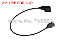 USB Music Interface AMI MMI AUX audio Cable for Audi A3 A4 A5 A6 A7 A8 Q5 Q7 R8 TTMA15