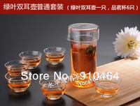 9pcs/lot 3pcs Set Double handle glass tea pots glass cups blooming tea pot  have tea strainer250ml+6pcs glass cups+good gift
