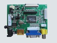 HDMI+2AV+VGA input  of  LCD main board