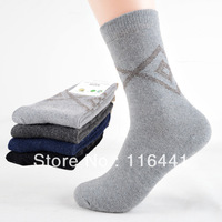 Free shipping ( 12pairs/lot) winter thick socks men wholesale Pesail warm merino fine wool elite men's socks mixed color for men