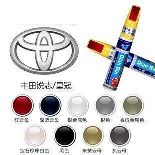 Car paint Scratch Repair Remove Cover Fix Seal Mend Pens for toyota RAV4 Prius Corolla land cruise rav 4 Reiz camry Crown(China (Mainland))