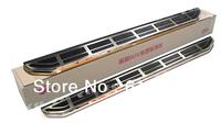 Evoque Side step bar running board,Aluminium alloy,2011-2013,Wholesale prices