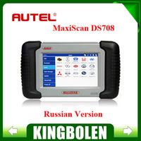 2014 Top-Rated 100% Original Russian Version Autel MAXIDAS DS708 scanner update via internet autel scanner In stock