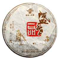 free shipping 2006 year old pu'er tea 357g menghai pu'er cake tea ripe factory directly