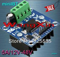miniIBT DC  Motor Drive Module H-bridge PWM(0~100%) Control 12V-48V /5A NMOS structure