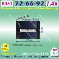 [B051] 7.4V,3260mAH,[726692] PLIB (polymer lithium ion / Li-ion battery / LG CELL) for tablet pc,DVD,GPS,cell phone,speaker