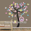 New Removable Vinyl Wall Stickers 2pcs/set Colorful Tree and Owls Giant Home decor Wall decals for Kids Rooms 170*160cm
