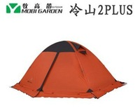 Professional level Mobi Garden 2 Person double layer Camping Tent Winter Cold Mountain 2Plus with snow skirt