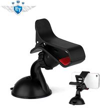 popular universal car mount holder