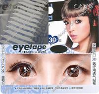China Post Air Mail Free shipping (10pairs per sheet,30 pairs per set,6 sets per lot) double eyelid tape,eyelid sitkcer