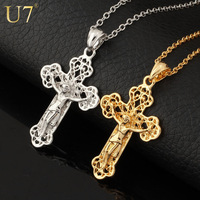 Chritsmas Gift Cross Pendants Jewelry For Men Or Women 18K Real Gold Plated Choker Necklaces & Pendants FREE SHIPPING P301