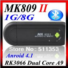 wholesale mk809 ii
