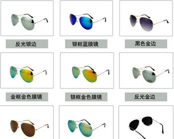 wholesale 2015 new arrival fashion frog mirror sunglasses women glasses