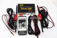 New 90-120Km/H DVB T2 HD Car Digital TV Tuner Receiver Box DVB-T2 MPEG4 / MPEG2 / H.264 Mobile Digital TV for Russia, Columbia