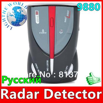 2013  XRS 9880 - full Band Ultra Performance Digital Radar Laser Cobra Detector with Russian / English Voice