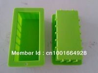 Free Shipping DIY Free Shipping Wholesale Silicone loaf  soap mold 23.3cm(L) x12.8cm(W) x6.4cm(H) 3pcs/lot 1000g