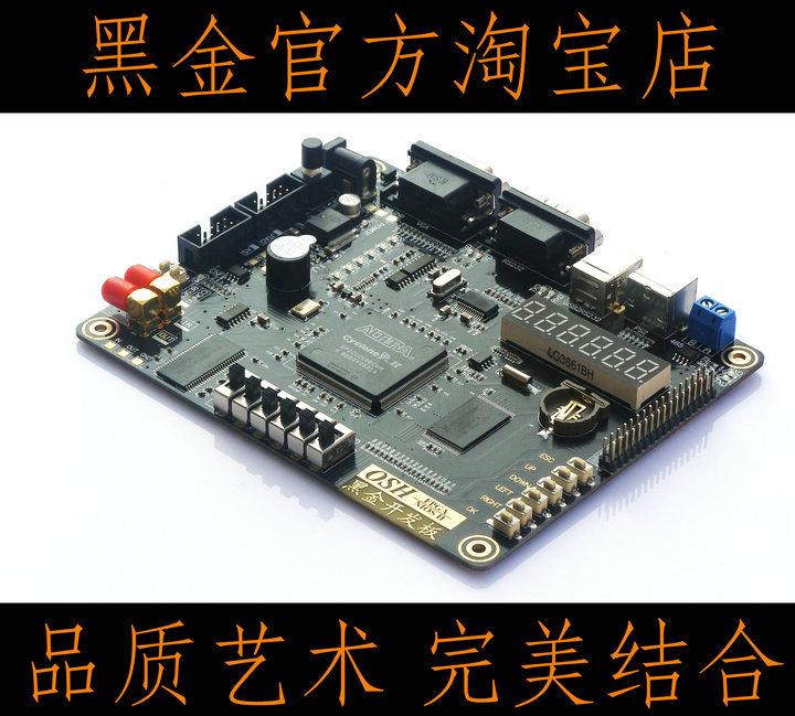 Altera fpga development board nios MINGZO(China (Mainland))