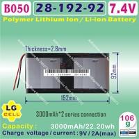 [B050] 7.4V,3100mAH,[2892192] PLIB (polymer lithium ion battery / LG CELL) Li-ion battery for tablet pc,GPS,cell phone,E-BOOK