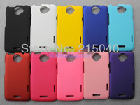 Free Shipping!! Hight Quality New Arrival Matte Cover Case for HTC S720e G23 One X, HCC-003