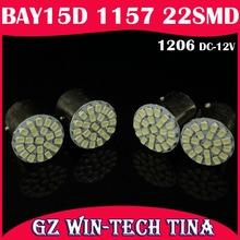 ba15s socket price