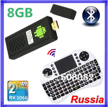 8GB Bluetooth UG802 RK3066 Cortex-A9 Android 4.2.2 Mini PC smart TV Dongle Box+ Russia Rii i8 touchpad fly air mouse keyobard
