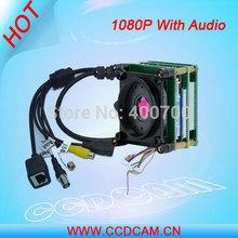 popular hd ip camera