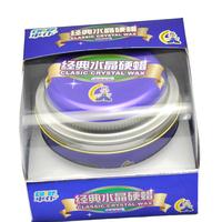 Free shipping CHIEF HW652 high quality classic crystal hard wax car wax  and polish lasting bright /sponge/towel/300g (purple)