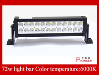 Hot  Selling 72W 12V 2.7KG SUV light bar