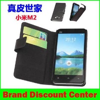 High Quality Doormoon Leather Flip Case for XiaoMi MIUI Mi2 M2 M2S Protective Case Handbag+Free Screen Protector