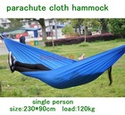 Freeshipping parachute cloth single person hammock  tourism camping hunting Leisure hammock 230 X 90cm camping Hammock(China (Mainland))