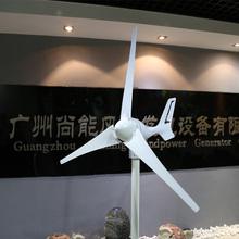 wholesale mini wind power