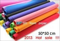 2013 Hot sale!!! Diy paper for scrapbooking / foam paper / sponge foam paper / scrapbooking craft paper 50*50CM