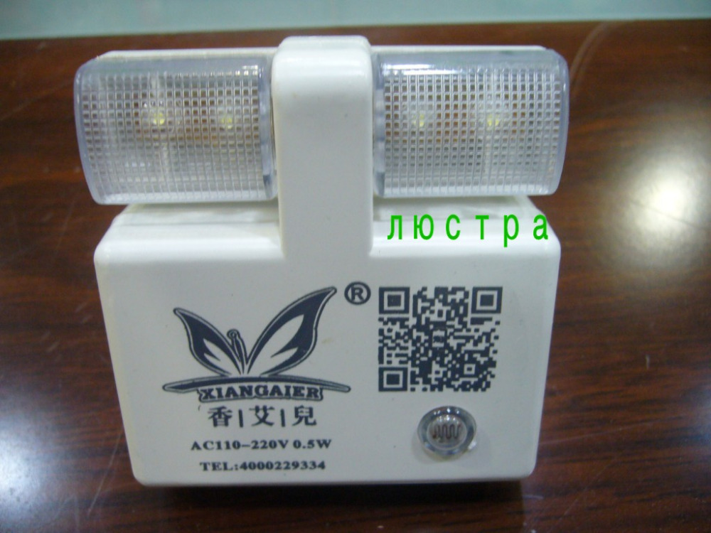 Free Shipping Light Control Night lights Led Sensor Light Plug In Warm White Cold White Input Voltage AC110-250V(China (Mainland))