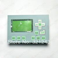 Leetro DSP Controller Laser Panel