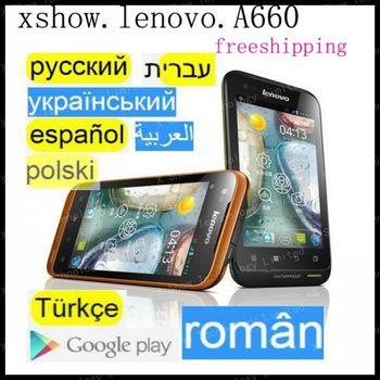 CN post free shipping Original Lenovo A660 phone Tri-proof phone IP67 dual-core 1.2G cpu dual sim card  russia  52 MULI-language