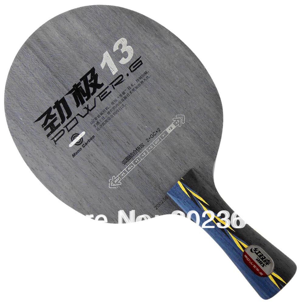 Ракетка для настольного тенниса Double Happiness DHS power.g13 Carboon + POWER.G 13 ракетка для настольного тенниса torres sport 1 tt0005