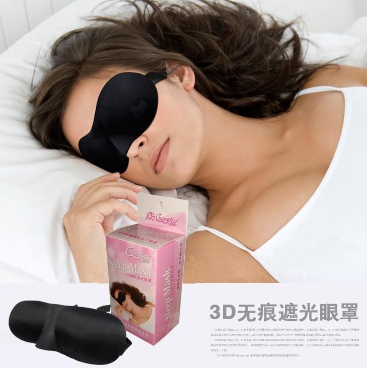 Аксессуары для сна Health