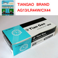100pcs TIANGAO Brand AG13 LR44 1.55V Alkaline Button Cell Batteries for Silicone Watch Timer Clock CX44 The Coin Small Battery