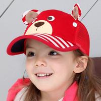 New Arrival Summer Bear shaped Baby Hats Child Sunbonnet Sun Hats Kids baseball Caps Sun-shading Hat For Baby 1-5 years