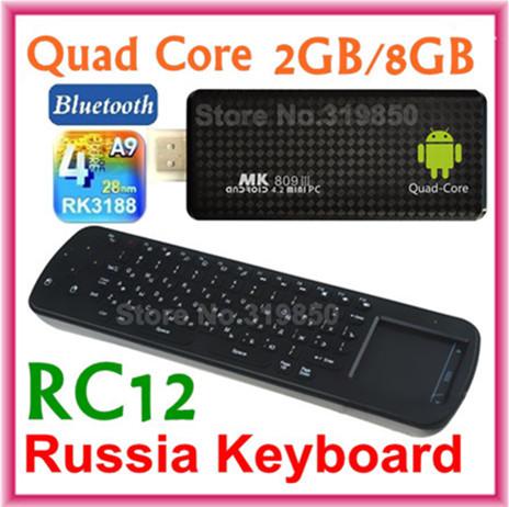 MK809III TV Box Andriod 4.4.2 Quad Core Mini PC 2G RAM 8G RK3188 Bluetooth TV BOX Wifi + Russian Keyboard RC12 air mouse