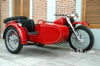 24hp Red Sidecar Motorcycle Changjiang750cc