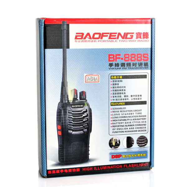 2pcs a lot UHF 400-470MHZ Baofeng A0784A Handheld Two way Radio 888S walkie talkie(China (Mainland))