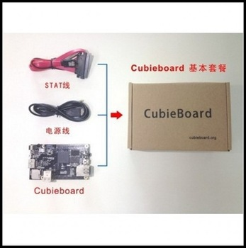 Raspberry Pi Enhanced Version Mini PC Cubieboard 1GB ARM Development Board Cortex-A8 with SATA Cable Power Supply Wire