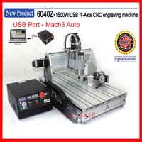 USB Port !   4 axis 6040 cnc router ( 1.5KW spindle )  four axis 6040 cnc engraver / 6040 cnc engraving machine / cnc machine